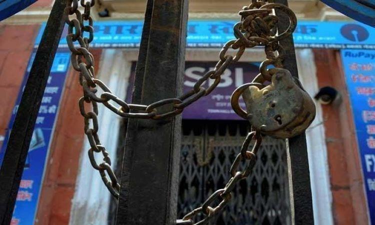 Bihar..bank will be closed