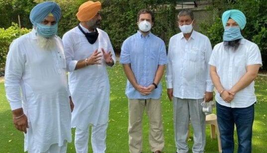 Punjab Ekta Party