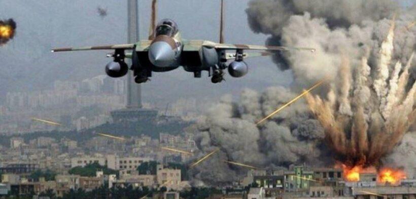 US Air Strike on Afghanistan
