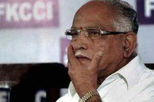Karnataka Politics
