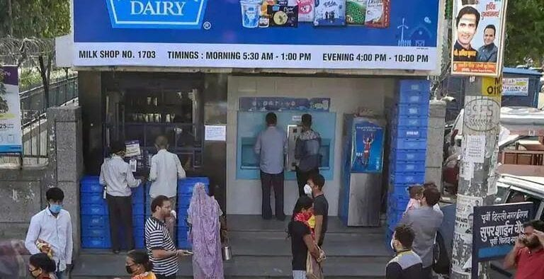 Mother Dairy hikes milk prices